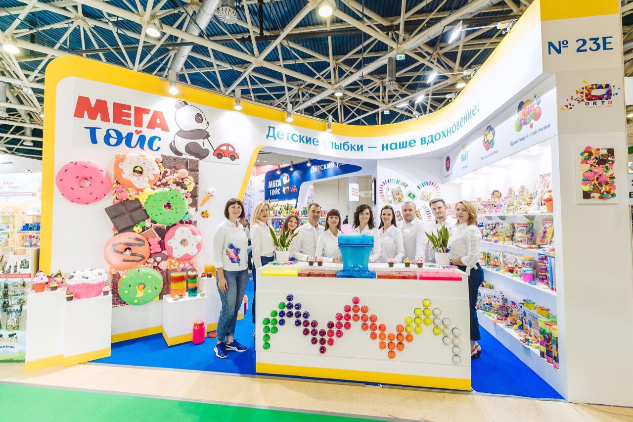 "We took part in the international exhibition ""Mir Detstva"" (World of Childhood) - 2019 in Moscow"