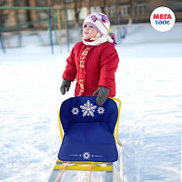 Blue sled seat (20pcs)