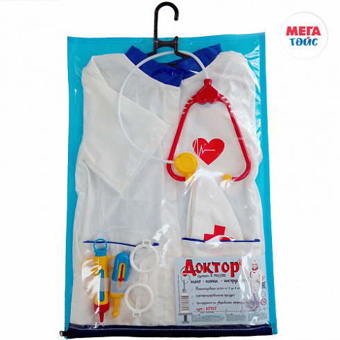 DOCTOR 6 set: robe, cap, stethoscope, glasses, syringe, thermometer (15pcs)