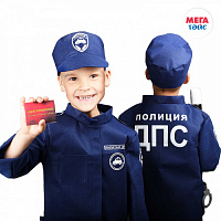 Set of traffic police 1 (jacket, cap, wand, certificate) (15pcs)