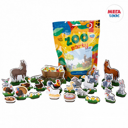 "Pets No. 2 (54 subjects) ""ZOO PARTY"" (46 pieces)"
